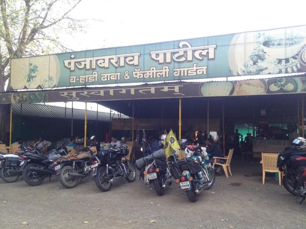 Punjab Rao Patil da Dhaba